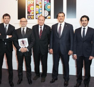 QAR15 Million Raised in London Auction by '1 in 11'  Campaign