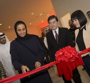 Qatar Museums Showcases the Artistry and Significance of Chinese silk